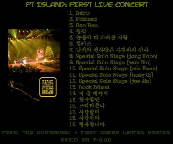 dvd konsernya