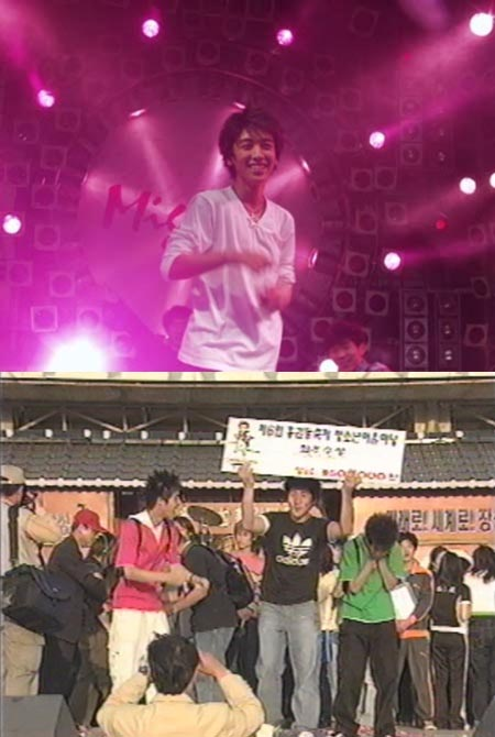 20090912_taeyangseungripastrevealed_FS2