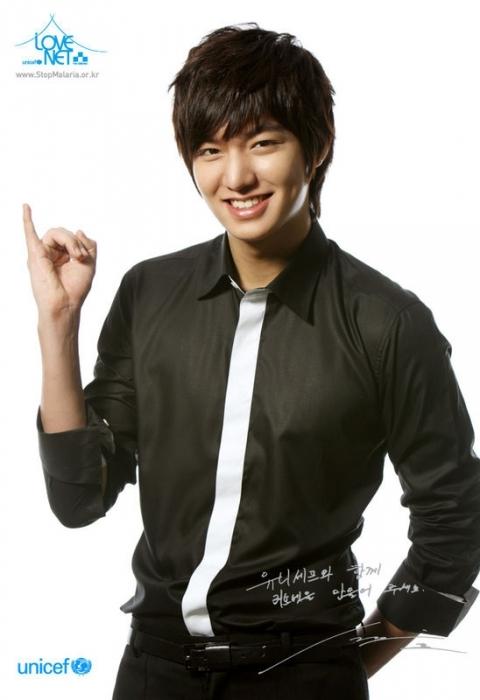 Lee Min Ho @ UNICEF Love Net promo clip